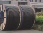 嘉兴桐乡电线电缆回收 嘉善姚庄镇电缆线回收 变压器回收