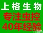 上海白蚁防治中心哪家好?上海专业灭老鼠-上海杀虫公司收费标准