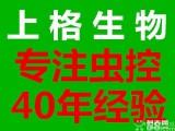 上海白蚁防治中心哪家好 上海专业灭老鼠-上海杀虫公司收费标准