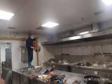 嘉定工业园区饭店食堂油烟机清洗净化器清洗