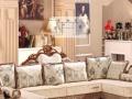 布艺沙发批发 客厅沙发加盟 森泰莱免洗沙发