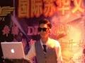 鞍山成人零基础学舞蹈爵士舞现代舞HIP-HOP专业教学培训