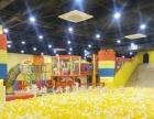 高乐迪欢乐儿童城堡加盟 室内淘气堡儿童乐园 生产