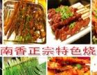 北京烤鸭技术,北京烤鸭加盟加盟,北京烤鸭哪里学