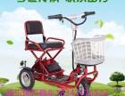 施乐辉电动三轮车老年代步车老人电瓶车折叠车残疾人助力代步车