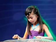 海口哪里学吉他架子鼓钢琴电子琴古筝尤克里里到海大酷玩艺术