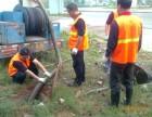 福山区承接高压清洗抽粪维修管道马桶