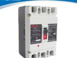 CM1塑壳断路器225A低压塑料外壳式断路器 空气开关MCCB