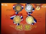 广州南沙学钢琴,艺博钢琴声乐艺考