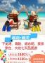 春节泉州的朋友去越南下龙湾河内玩要多少钱