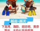 春节绍兴朋友参加越南下龙河内4天游要花多少钱