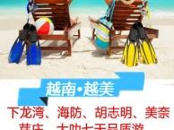 春节成都的朋友去越南下龙湾河内玩要多少钱