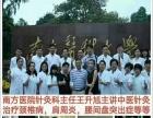 惠州专业中医针灸,穴位减肥,正骨推拿,拔罐刮痧培训