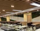 上海人才创业园-租金优惠-免费注册公司