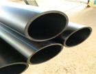 扬州怎么选择pe给水管材管件材料比%
