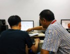 上海模具设计培训机构 非凡ug培训名师授课
