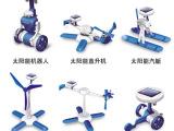 科普教材 太阳能玩具能六合一机器人 科教玩具 科技小制作