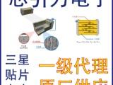 灯板方案三星芯引力电子元器件 0603全系列贴片电容