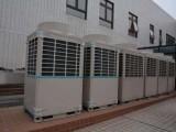 日立中央空调维修丨上海日立空调维修服务中心