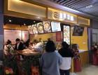 快餐加盟3分钟快速出餐1-2人可经营外卖堂食同步