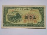 1949年100元大帆船值钱 回收