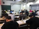 教师资格证培训班,教师证课程培训