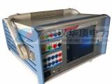 HDJB-702S微机继电保护测试仪触摸屏操作-武汉华顶电力