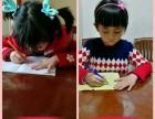 中小学招生方案 小学生预防近视知识辅导