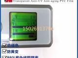 抗老化PVC薄膜 防紫外PVC膜