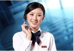 成都惠而浦热水器(各中心)/bt365官网是多少热线是多少电话?