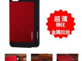 韩国iphone5手机壳 苹果5s超薄钢化保护壳 金属拉丝手机壳