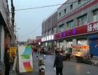 通州马驹桥镇周营村商业街 日用百货淘宝店 生意转让