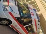 安阳跨省120救护车转运,病人坐高铁