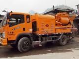 二手二手车载泵,二手混凝土车载泵,二手混凝土车载泵带搅拌
