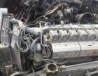 二手柴油 汽油 发动机总成及配件