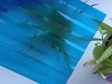 pc洁光板 透明湖蓝草绿pc洁光板 聚碳酸酯pc洁光板