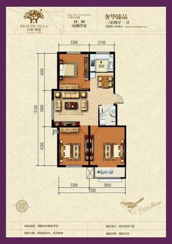 温泉入户众缘郦墅黄帝城景区 3室 2厅 96平米 出售