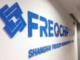 前台背景墙亚克力字水晶字有机玻璃制品免费上门测量制作安装