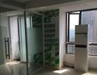 南坪万达广场54平精装修带空调独立办公室写字楼出租