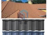 黑龙江金属瓦屋顶美观耐用