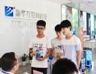 重庆电脑职业学校哪家好重庆新华电脑学校秋季招生!