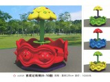 深圳富特樂批發兒童搖搖馬 社區兒童轉椅 小區兒童玩具
