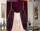 开梦斓莎窗帘店与马伊俐相伴