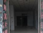 出租:南阳市唐河县文峰中 商业街卖场 600平米