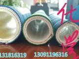 多功能化学管 耐酸碱 耐化学溶剂 耐甲苯腐蚀质量稳定可靠