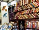 南门街便宜卖书