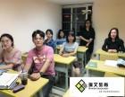 昆明哪里可以培训四六级英语佩文培训班