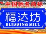武汉福达坊食用油 公司湖北人放心粮油价格优惠品质保证送货上门