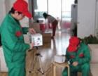 专业保姆月嫂,保洁,优质放心服务,赣州黄马褂家政