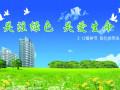 欢迎访问湘潭欧派燃气灶官方网站湘潭各点售后服务咨询电话中心